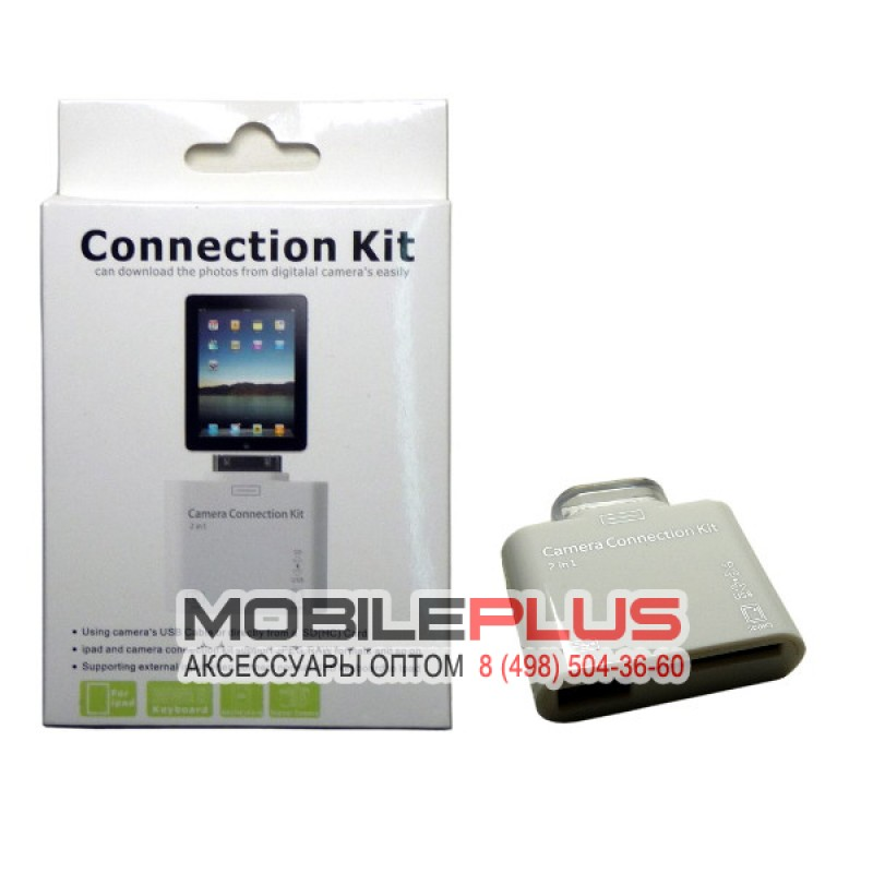 Camera Connection Kit 2в1 для iPad2/3