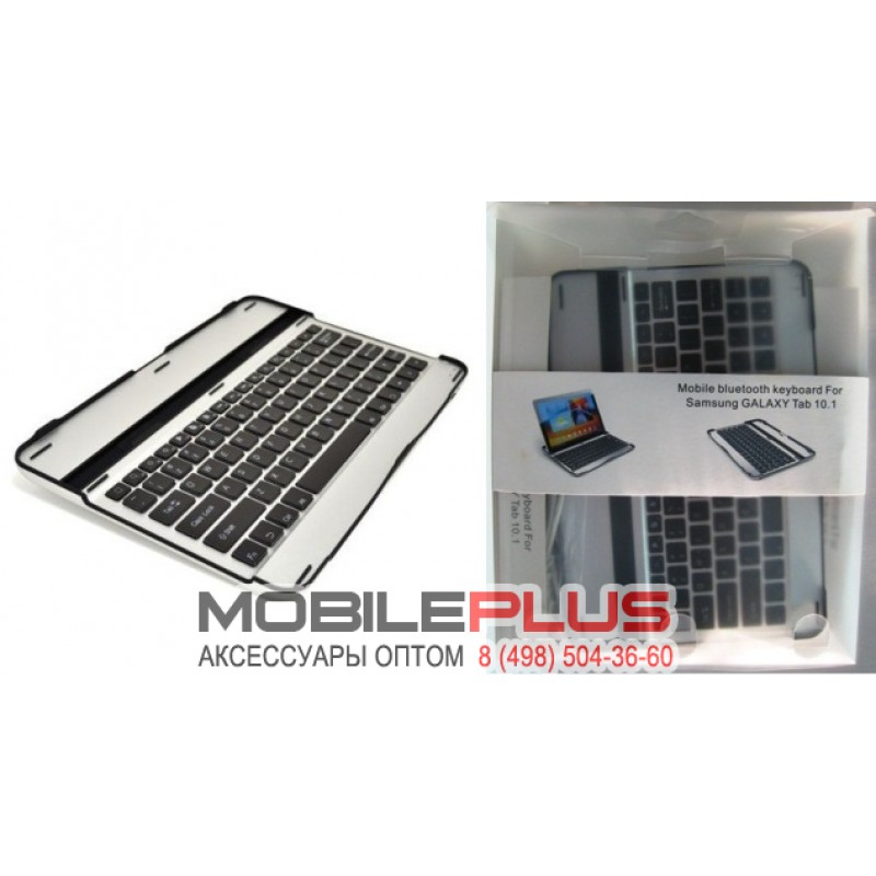 Bluetooth клавиатура Samsung Galaxy Tab (10.1) с держателем