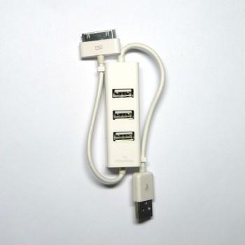 USB HUB 3 порта с кабелем на iPhone/iPad/iPod