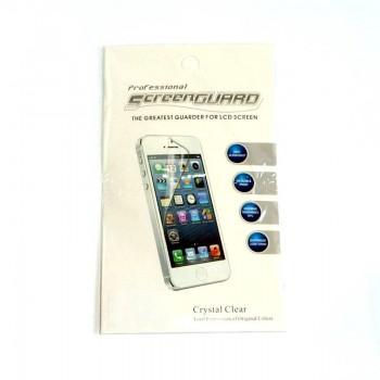 Защитная пленка глянцевая для LG G E975
