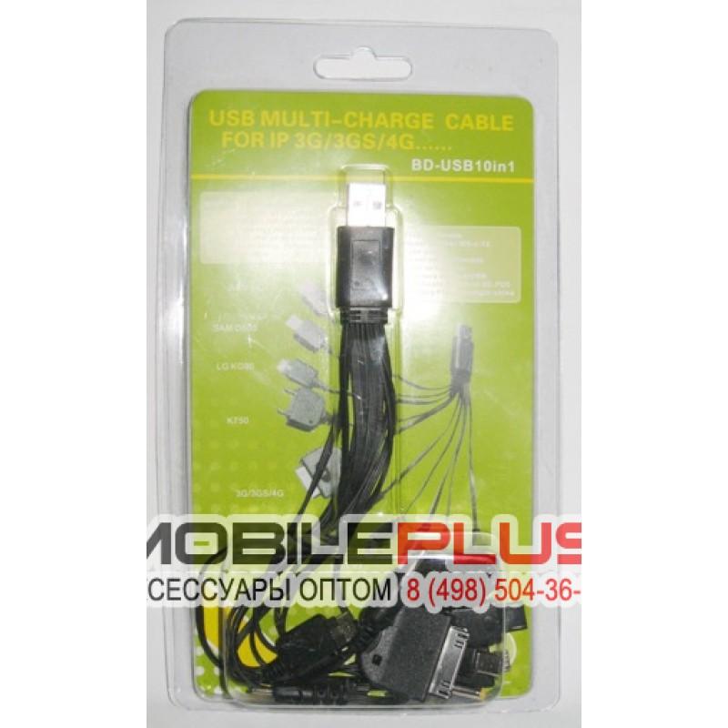 USB кабель MULTI-CHARGER 10в1