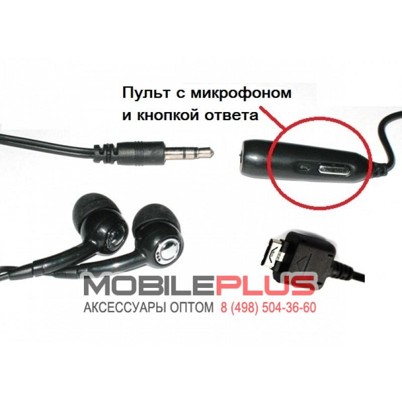 Наушники с переходником LG KG800/320