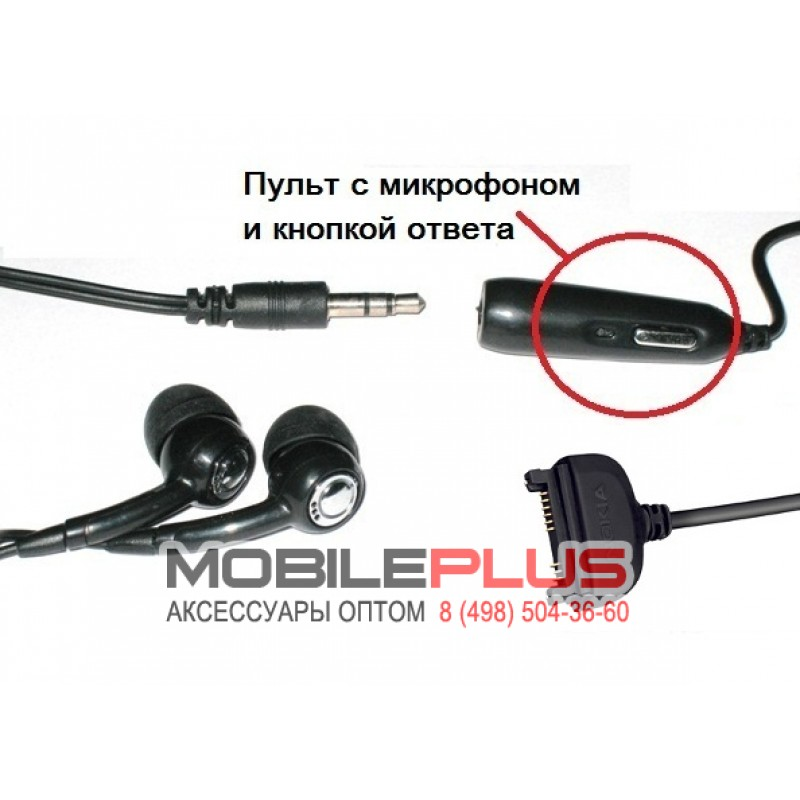 Наушники с переходником Nokia 7210/6610/6630/6670/6100