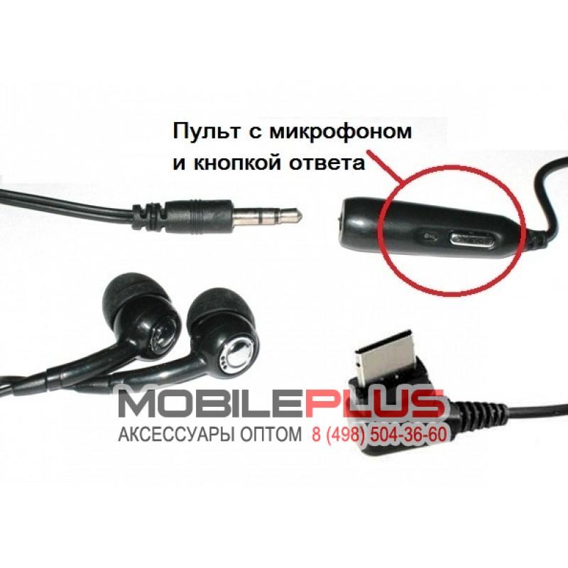 Наушники с переходником Samsung E250/D800
