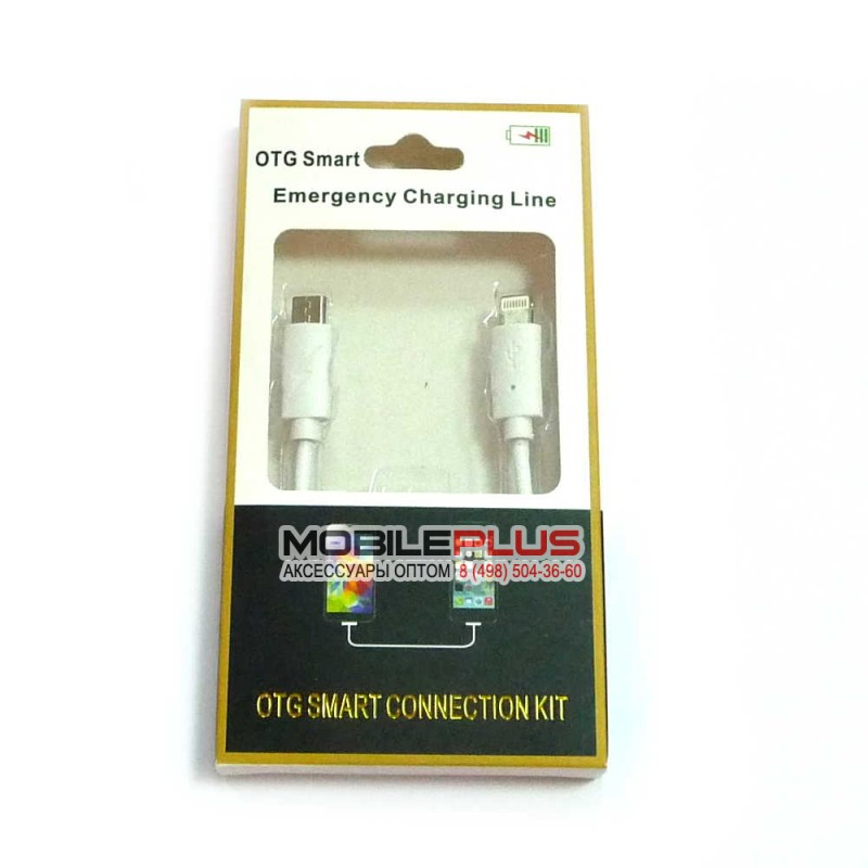 OTG кабель iPhone 5/5S/6/6S/6+/Air/Air2/iPad mini/microUSB