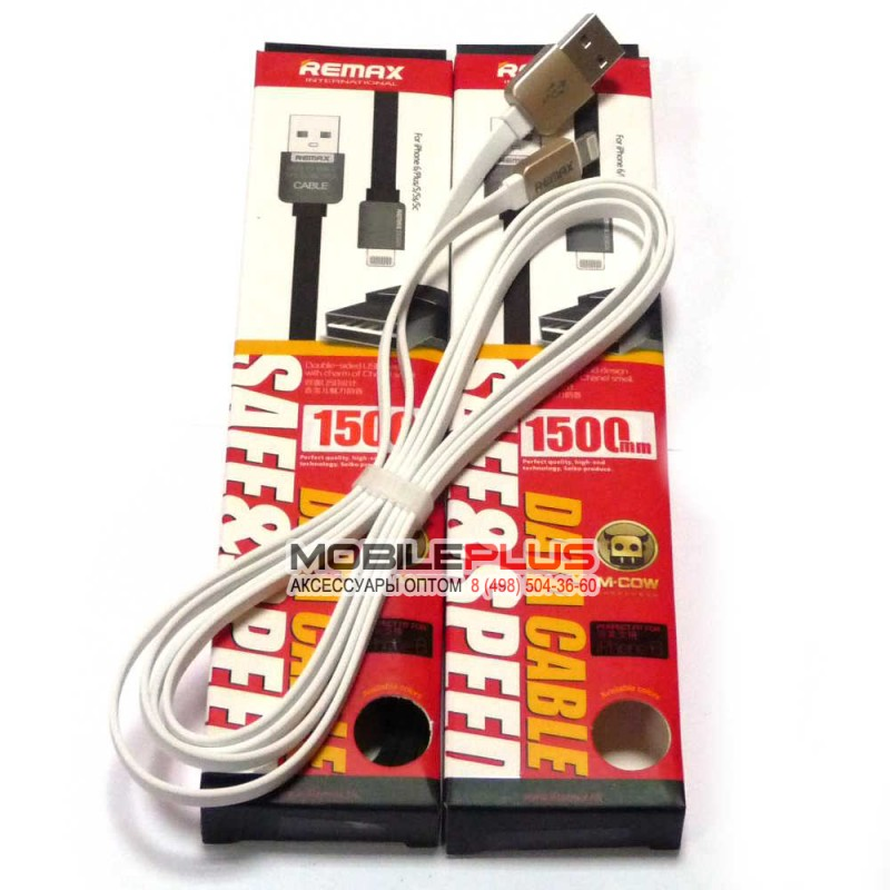 USB кабель для iPhone 5/5S/6/6S/6+/Air/Air2/iPad mini