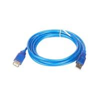 USB удлинитель 2.0 (2м)