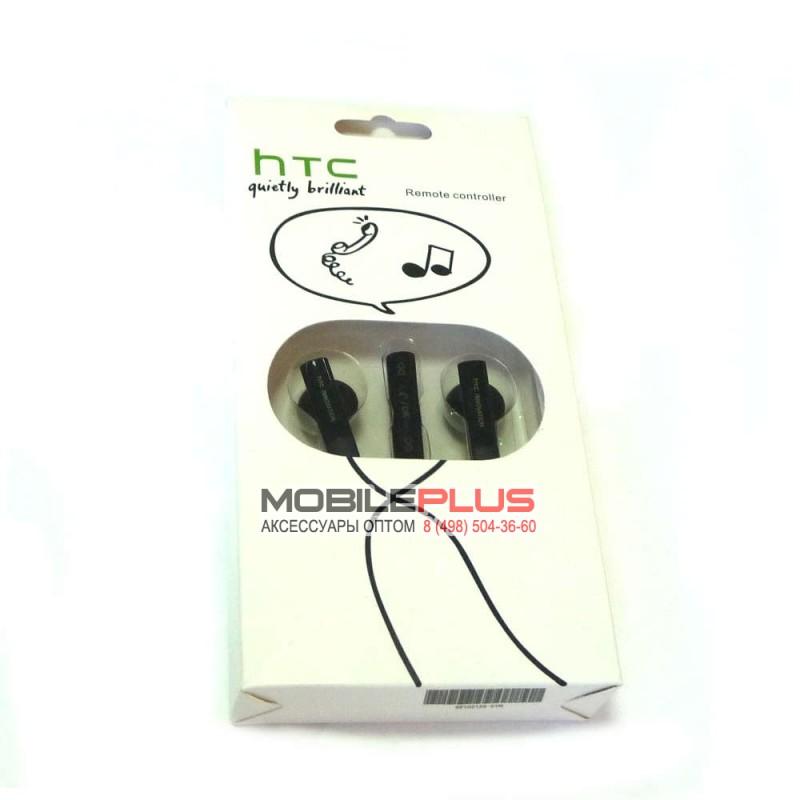 Наушники оригинальные HTC (3.5mm)