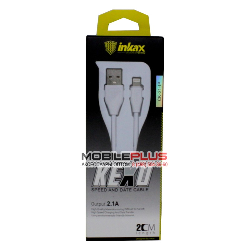 USB кабель 8pin для iPhone 5/6/7