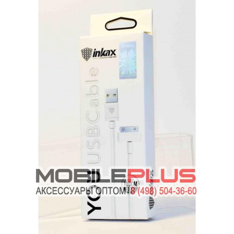 USB кабель 30pin для iPhone 4/iPad