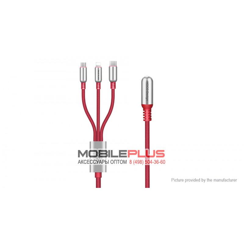 USB кабель 3в1 microUSB/type-c/8pin для iPhone 5/6/7 HOCO U17 3-in-1 Capsule Charging Data Cable