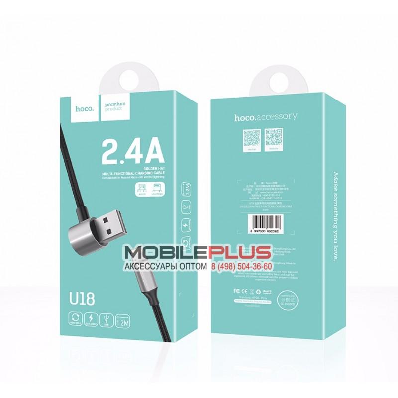 USB кабель 2в1 microUSB/ 8pin для iPhone 5/6/7 HOCO U18 золотойen hat multi-functional charging cable