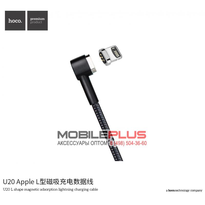 USB кабель 8pin для iPhone 5/6/7 HOCO U20  L shape Magnetic adsorption lightning charging cable