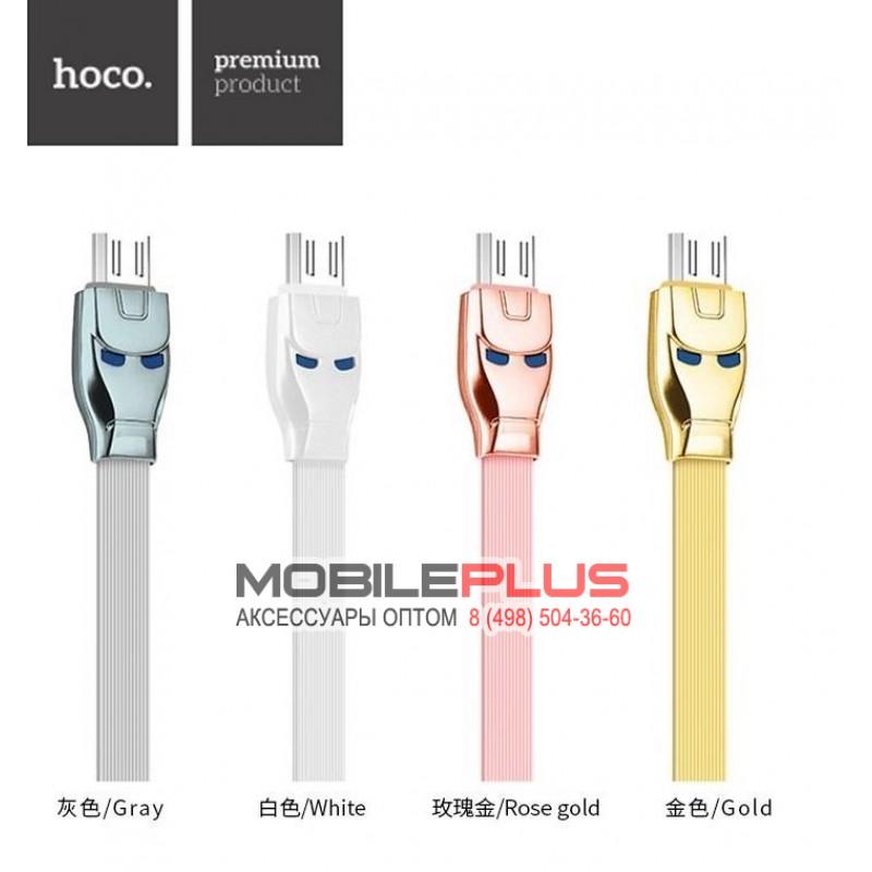 USB кабель 8pin для iPhone 5/6/7 HOCO U14 Steel man lightning charging cable