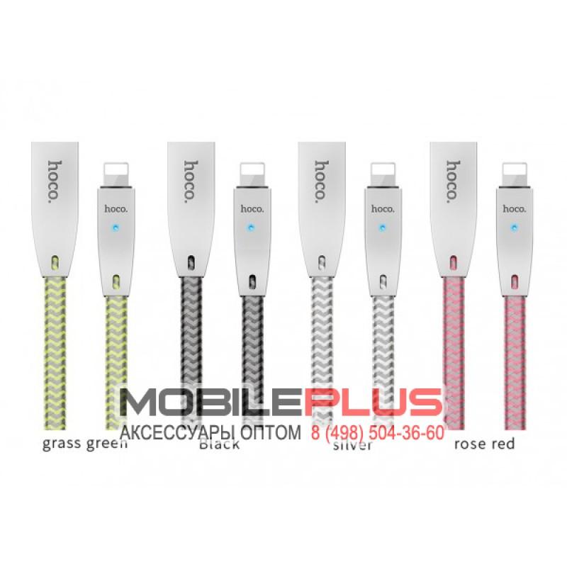 USB кабель 8pin для iPhone 5/6/7 HOCO U11 Zinc Alloy Reflective Knitted lightning Charging Cable (Intelligent power off)