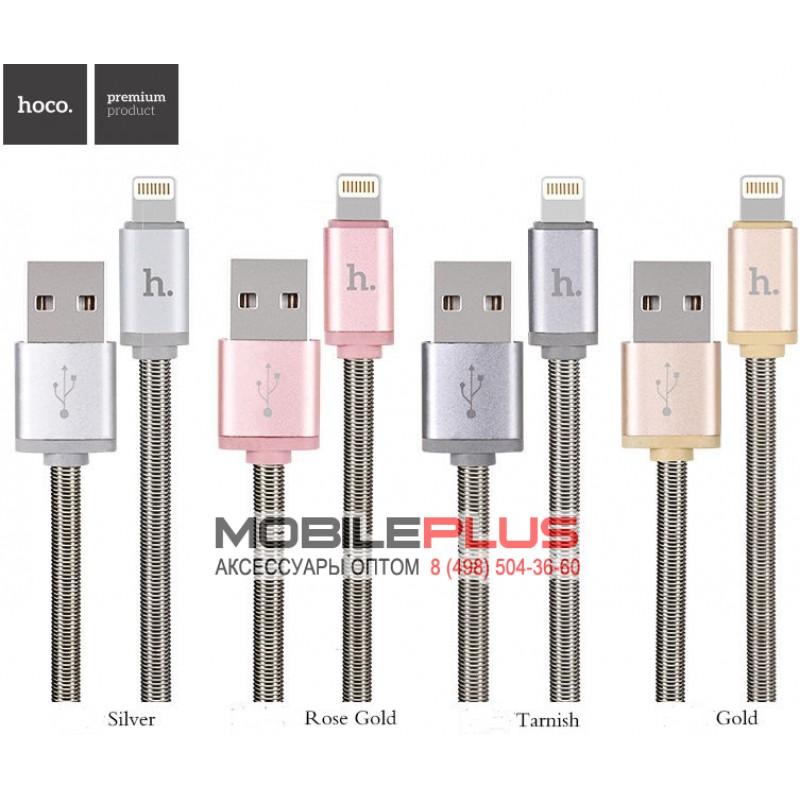USB кабель 8pin для iPhone 5/6/7 HOCO U5 Full-Metal Charging cable for Apple