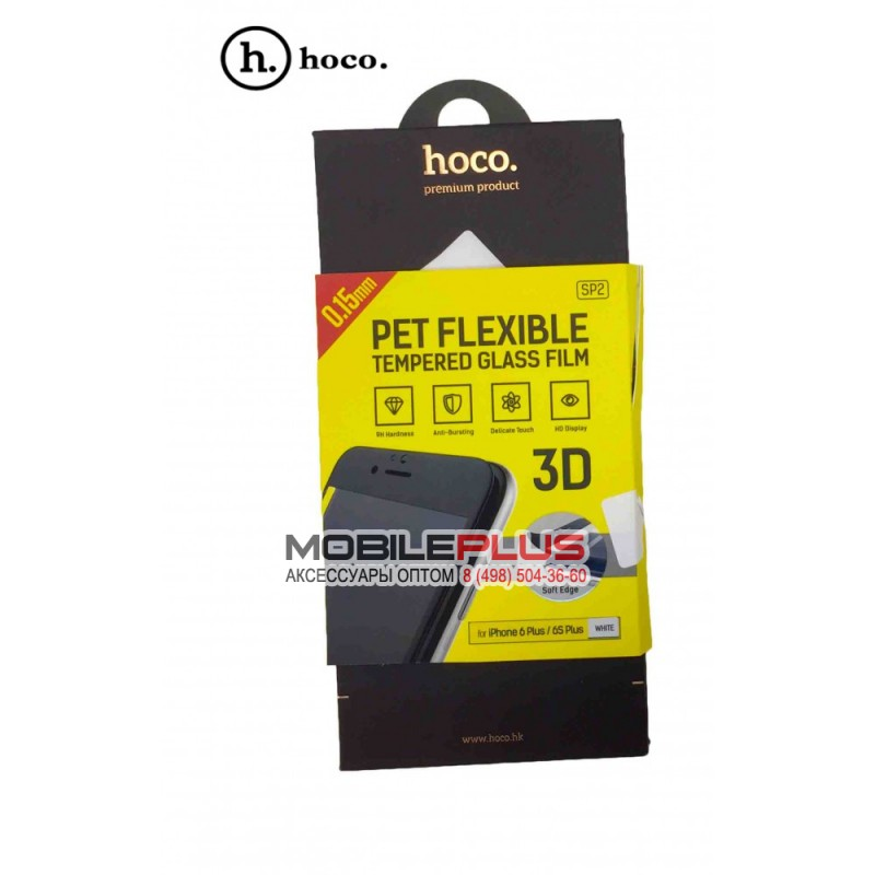 Защитное стекло для 6 Plus/6S Plus HOCO SP2