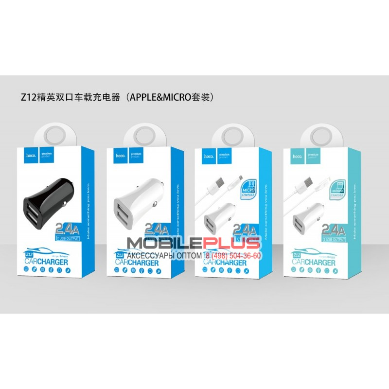 АЗУ 2в1 8pin для iPhone 5/6/7 HOCO Z12 2400mA
