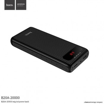Дополнительный аккумулятор HOCO B20A Mige 20000mAh