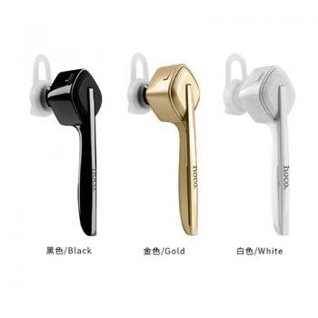 Bluetooth гарнитура HOCO E9 Business Bluetooth earphone
