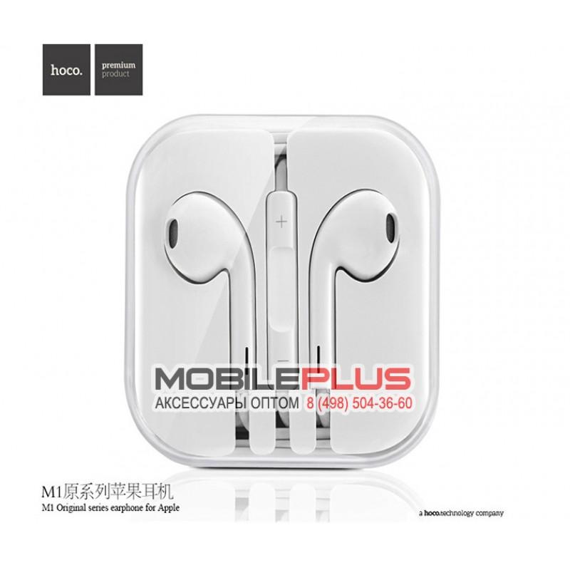 Наушники HOCO M1 original series Earphone for Apple