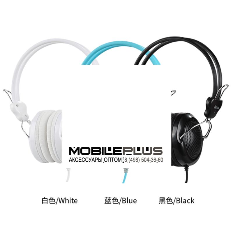 Наушники HOCO W5 Manno headphone