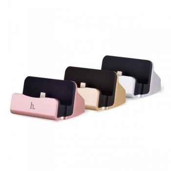 Док станция 8pin для iPhone 5/6/7 HOCO CPH18 Charging Holder