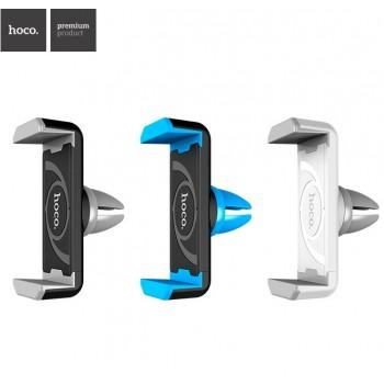 Держатель для смартфона HOCO CPH01 Mobile Holder for car outlet