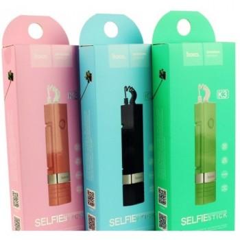 Палка для селфи HOCO K3 Beauty wire controllable selfie stick