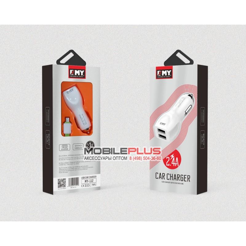 АЗУ 2в1 с 2-мя USB выходами microUSB EMY MY-112 2400mA