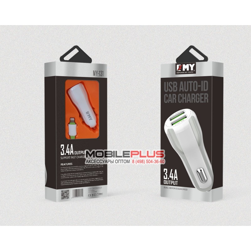 АЗУ 2в1 с 2-мя USB выходами microUSB EMY MY-131 3400mA