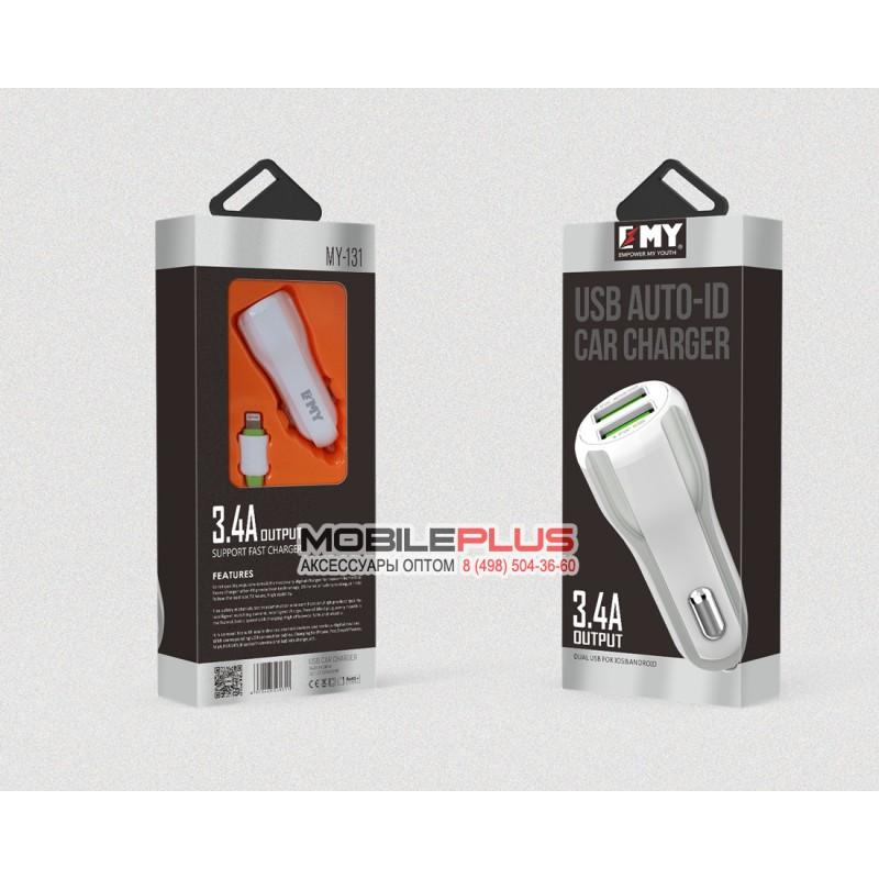 АЗУ 2в1 с 2-мя USB выходами 8pin для iPhone 5/6/7 EMY MY-131 3400mA