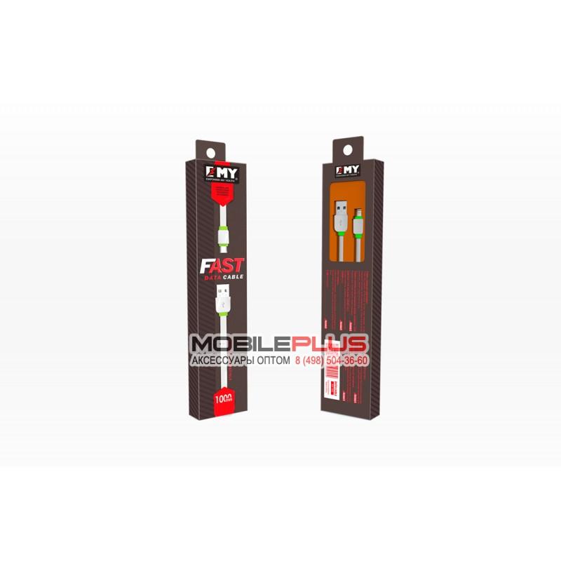 USB кабель microUSB EMY MY-445