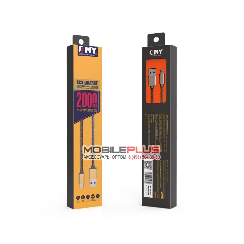 USB кабель microUSB EMY MY-448