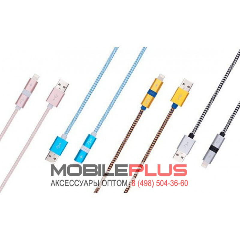 USB кабель 2в1 microUSB/8pin для iPhone 5/6/7 MOMAX DL4B