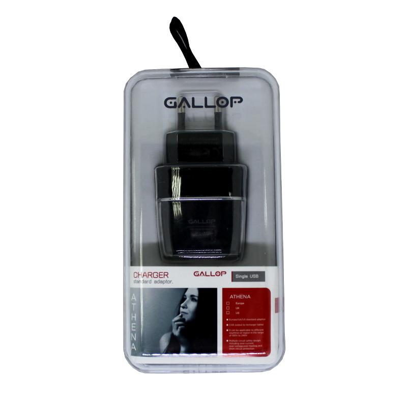 СЗУ c USB выходом GALLOP ATHENA 2400mA 12W