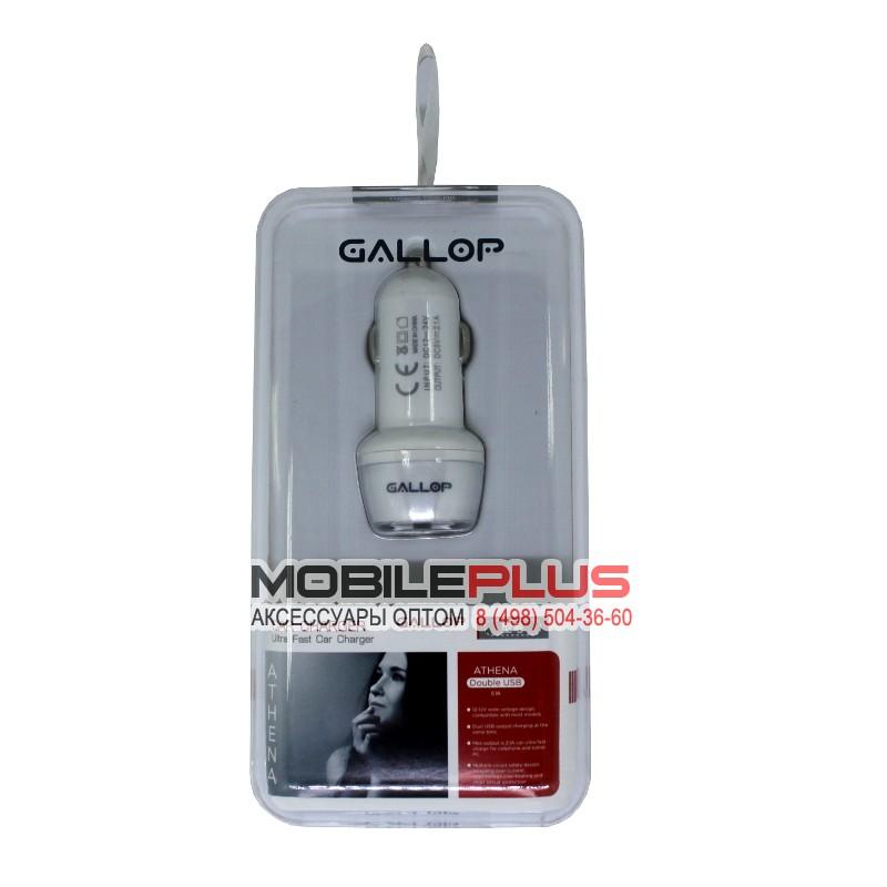 АЗУ с 2-мя USB выходами GALLOP ATHENA 2100mA
