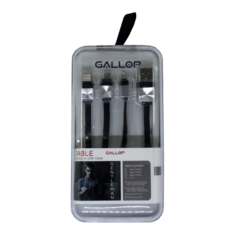 USB кабель 3в1 microUSB/type-c/ 8pin для iPhone 5/6/7 GALLOP GENTLEMAN