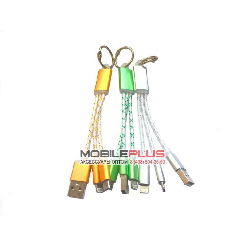 USB кабель  2в1 iPhone 5/5S/6/6S/microUSB