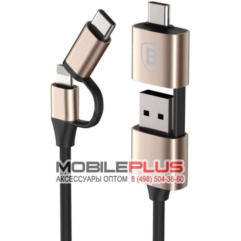 USB кабель 5в1 type-c/microUSB/8pin для iPhone 5/6/7/otg type-c BASEUS Multifunctional CA5IN1-0V 1м