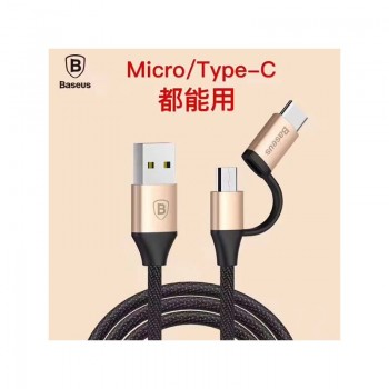 USB кабель  2в1 microUSB/type-c BASEUS Yiven 2-1 CAMTYW-01 1м