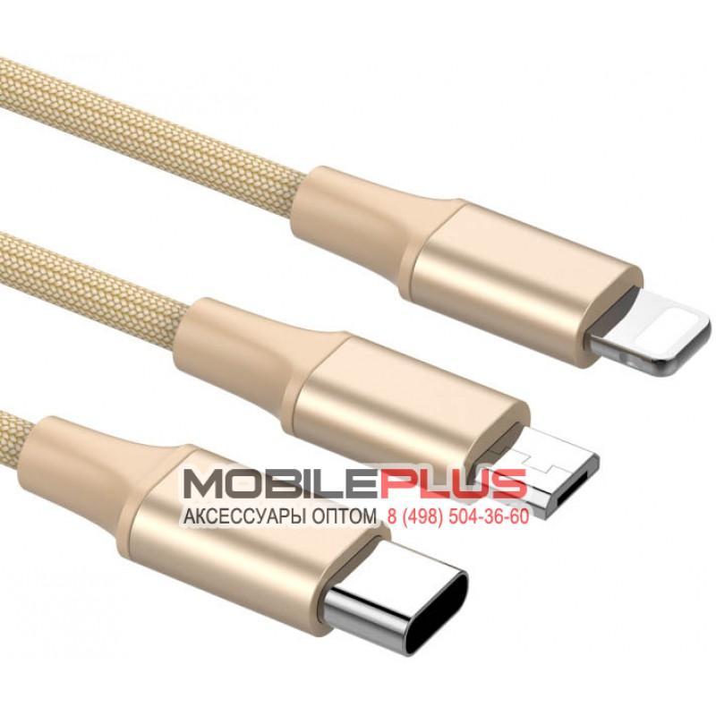 Type-c кабель  2в1 microUSB/8pin для iPhone 5/6/7 BASEUS CAMT-SUV1 1.2м