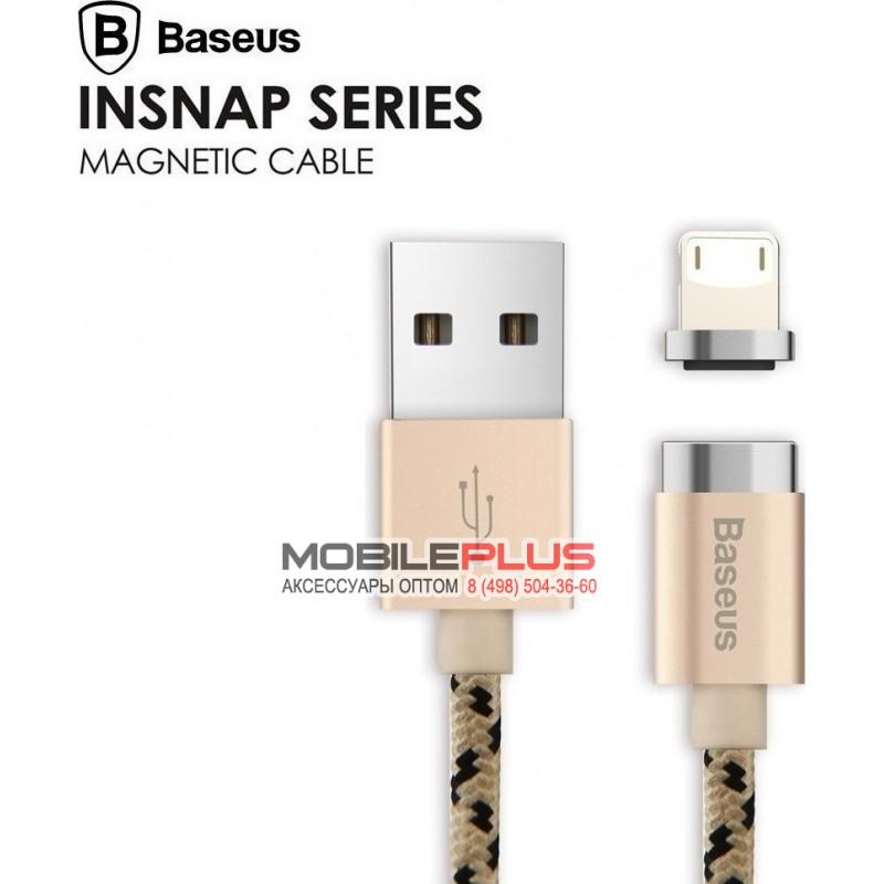 USB кабель 8pin для iPhone 5/6/7 BASEUS Insnap CALIGHTNG-LF0V 1м