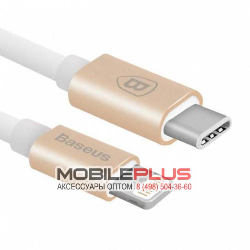 Type-c кабель 8pin для iPhone 5/6/7 BASEUS Gather CATYPEC-AP0V 1м
