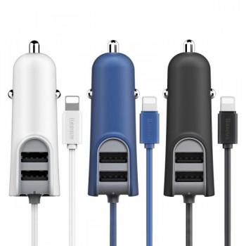 АЗУ с 2-мя USB выходами для iPhone 5/6/7 BASEUS Energy Staton With Line Multi CCNL-03 1м