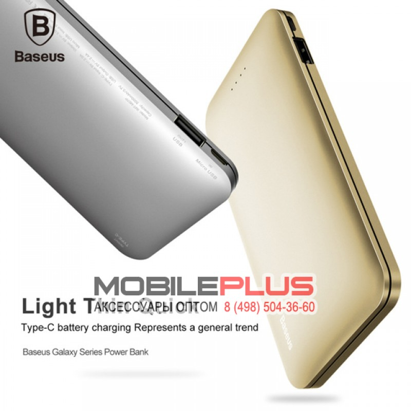 Дополнительный аккумулятор PowerBank Baseus Galaxy  (microUSB/Type-c) 5000mAh PPTGP5-0V