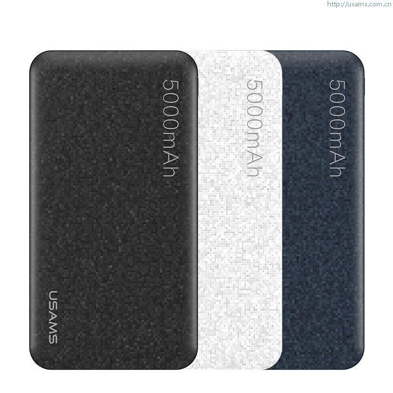 Дополнительный аккумулятор PowerBank USAMS Mosaic Series US-CD20 5000mah