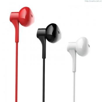 Наушники с микрофоном USAMS High fidelity In-ear Earphone EP-17 1.2м