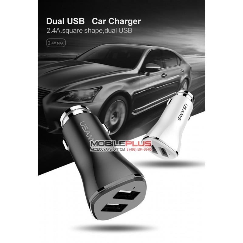 АЗУ с 2-мя USB выходами USAMS Square Dual USB Ports Charger US-CC020 2400mA