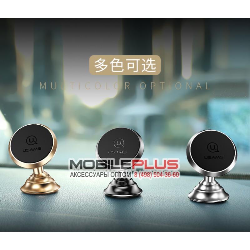 Держатель для смартфона USAMS Car Dashboard Magnetic Mobile Phone Holder US-ZJ023